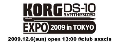 KORG DS-10 EXPO 2009 in TOKYO